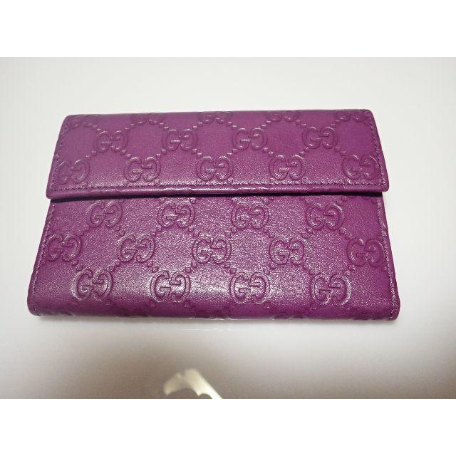時計 グッチ スーパー コピー | Gucci - グッチ シマライン 財布 美品の通販