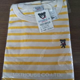 DOUBLE.B - ミキハウス ダブB 140 Tシャツ