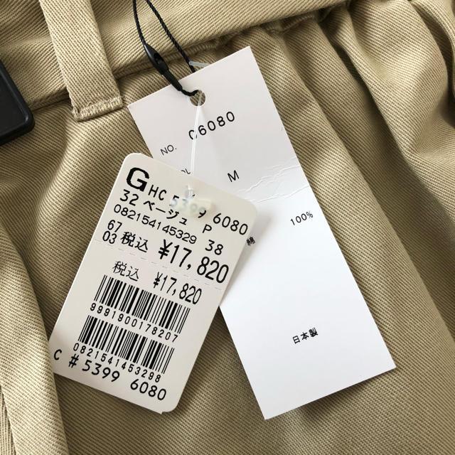 SCOT CLUB(スコットクラブ)の新品◆スコットクラブ 系列◆トレンチスカート /イエナ ドゥーズィエムクラス レディースのスカート(ロングスカート)の商品写真