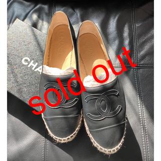 シャネル(CHANEL)のCHANEL エスパドリーユ オールレザー 黒 39(ローファー/革靴)