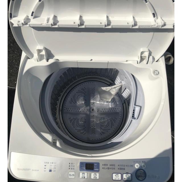 SHARP(シャープ)のSHARP 全自動電気洗濯機 ES-GE55R-H  5.5kg   スマホ/家電/カメラの生活家電(洗濯機)の商品写真