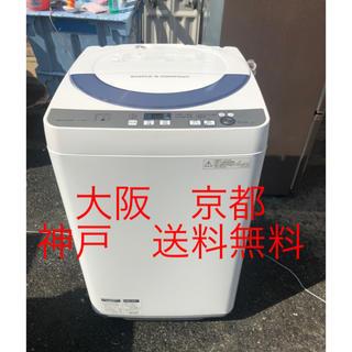 シャープ(SHARP)のSHARP 全自動電気洗濯機 ES-GE55R-H  5.5kg  (洗濯機)