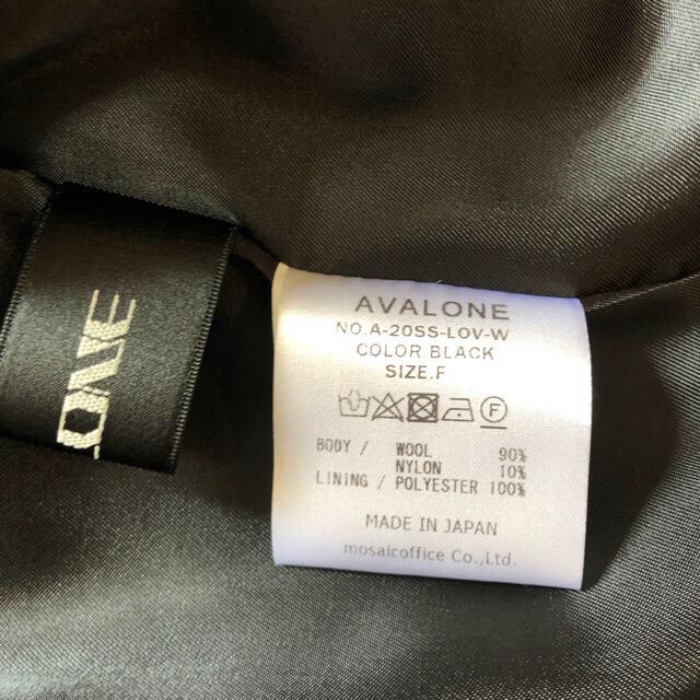 Jieda(ジエダ)のAVALONE  アブァロン 新品 SS20ベスト ジレ メンズのトップス(ベスト)の商品写真