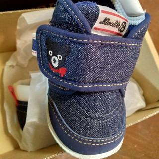 mikihouse - 新品◆ミキハウス 靴 ファーストシューズ 13 ダブルB ダブルビー