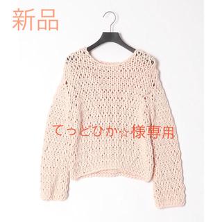 TOMORROWLAND - 新品定価3万8千円!!GALERIE VIE*ハンドニットプルオーバー ピンク