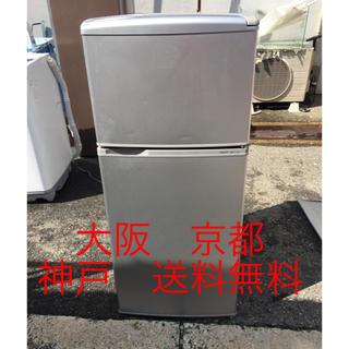 AQUA ノンフロン直冷式冷凍冷蔵庫 AQR-111B 2013年製  (冷蔵庫)