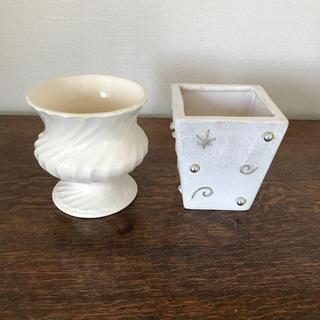 フラワーアレンジメント 花器 2点セット(花瓶)
