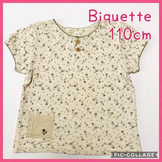 Biquette - ☆Biquette 花柄プリント半袖Tシャツ☆110cm(^^)