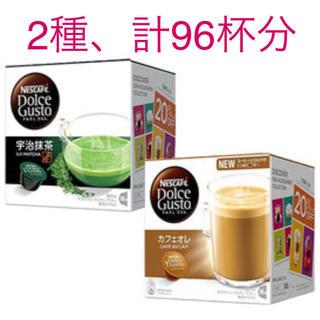 Nestle - ネスカフェ ドルチェグスト 専用カプセル カフェオレ 宇治抹茶 計96杯分