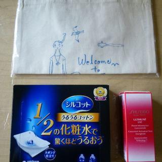 シセイドウ(SHISEIDO (資生堂))の【新品】定価7500円! 資生堂 アルティミューン  など計3点(美容液)