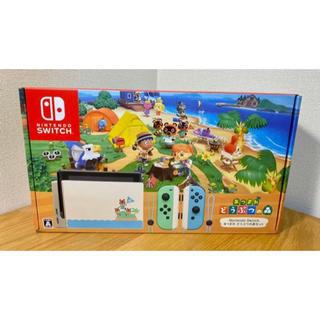 Nintendo Switch - あつまれどうぶつの森 同梱版 セット Nintendo Switch