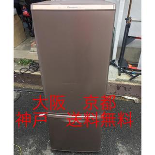 パナソニック(Panasonic)のPanasonic  ノンフロン冷凍冷蔵庫 NR-B178W 2015年製 (冷蔵庫)
