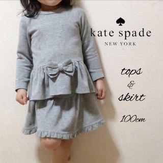ケイトスペードニューヨーク(kate spade new york)のケイトスペード トップス スカパン (Tシャツ/カットソー)