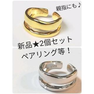 セール 新品 ペアリング 金&銀 まとめ売り セット販売 サムリング ピンキ (リング(指輪))