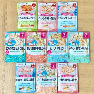 (685)☆ 離乳食 7ヶ月 ベビーフード パウチ