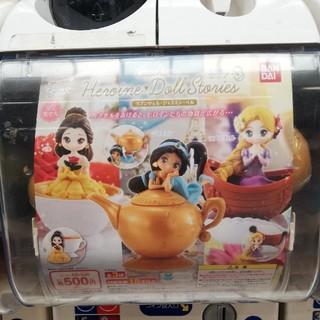 Disney - 即購入可カプキャラ ヒロインドール ジャスミン未開封
