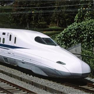 ジェイアール(JR)の新幹線 新大阪 新山口 回数券(鉄道乗車券)
