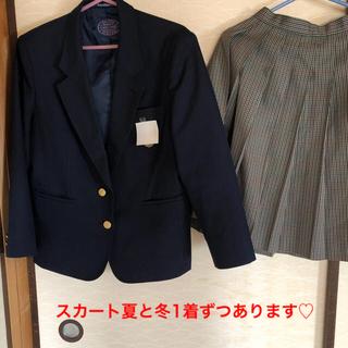 中学制服ブレザーとスカート2枚の3点セット