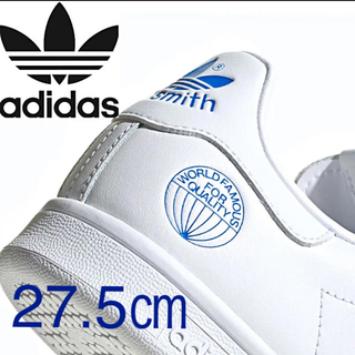 adidas - adidas Originals STAN SMITH 27.5㎝ 青白 希少