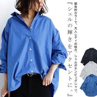 antiqua - 新品★antiqua シェルボタン ビッグシャツ ブルー