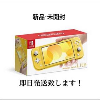 Nintendo Switch - 「Nintendo Switch Lite イエロー」