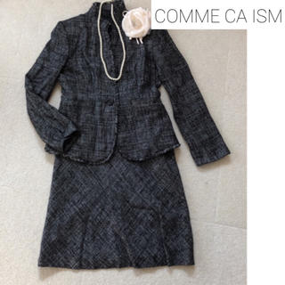 COMME CA ISM - 【L】COMME CA ISM   ツイードスーツ 入学式 セレモニー
