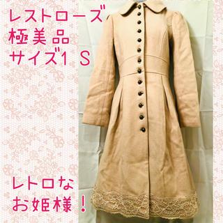 L'EST ROSE - ◆お買い得【極美品】レストローズ ドレスコート S ウール&ラム ロングコート