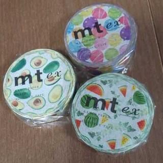 mt - mt ex   3種類  sale  細マステ  3巻セット