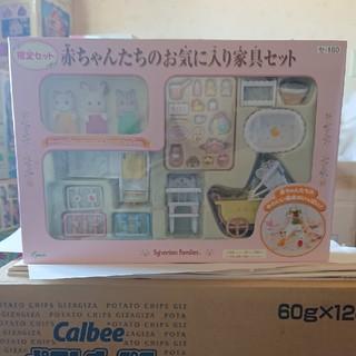 エポック(EPOCH)のシルバニアファミリー 赤ちゃんたちのお気に入り家具セット(ぬいぐるみ/人形)