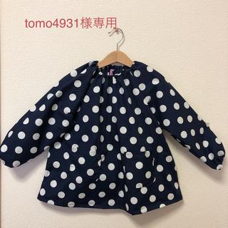 tomo4931様専用(お食事エプロン)