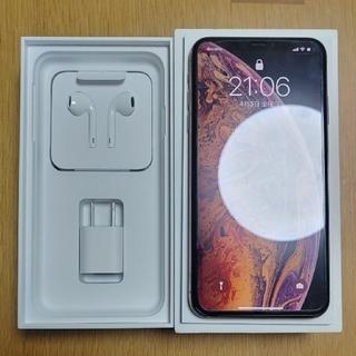 Apple - iPhone Xs MAX 256GB SIMフリー applecare残りあり