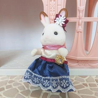 エポック(EPOCH)のシルバニアファミリー 限定 ショコラウサギのお姉さん トイザらス 洋服 おもちゃ(知育玩具)