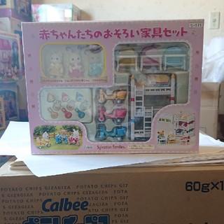 エポック(EPOCH)のシルバニアファミリー 赤ちゃんたちのお揃い家具セット(ぬいぐるみ/人形)