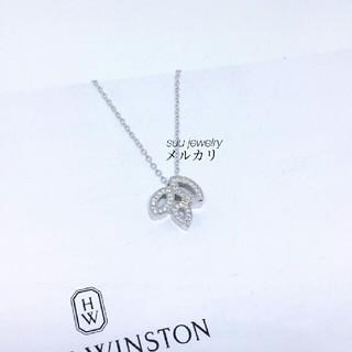 HARRY WINSTON - 最高級✨百合の葉ミニネックレス✨有名人愛用✨