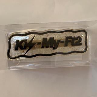 キスマイフットツー(Kis-My-Ft2)のキスマイバレッタ(アイドルグッズ)