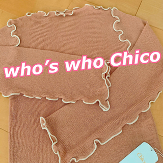 who's who Chico - who's who Chico ❤︎ メローニット 新品 ピンク【¥5390】