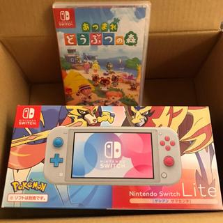 Nintendo Switch - 新品未開封 Nintendo Switch Lite マゼンダ どうぶつの森