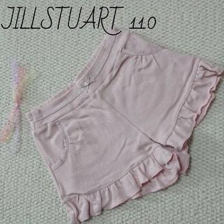 JILLSTUART NEWYORK - 【110】新品 ジルスチュアート ショートパンツ