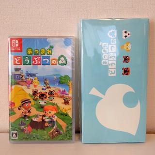 Nintendo Switch - 【即日発送】あつまれ どうぶつの森 Switch パッケージ版 特典付き