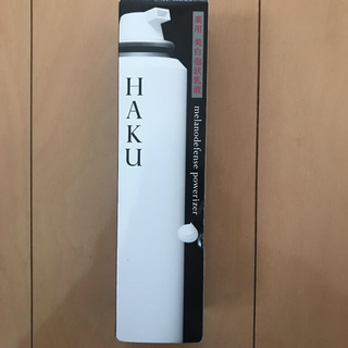 シセイドウ(SHISEIDO (資生堂))のHAKU 新品(乳液/ミルク)
