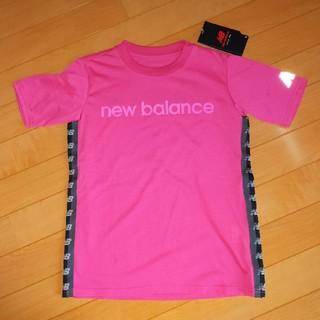 ニューバランス(New Balance)の【新品】new balanceドライTシャツ(Tシャツ/カットソー)