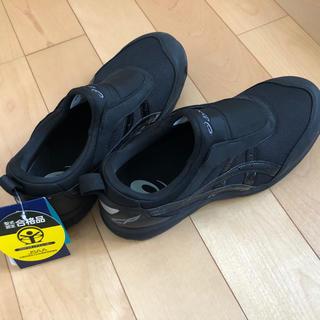 asics - 安全靴 26.0cm  スリッポンタイプ