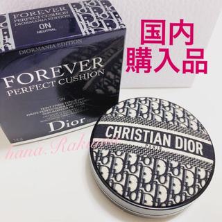 Dior - 【レア】【完売品】ディオールマニア