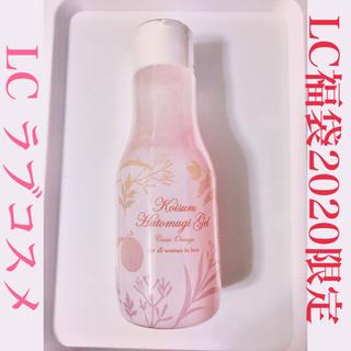 LC ラブコスメ 福袋2020 恋するハトムギジェル カシスオレンジ(保湿ジェル)