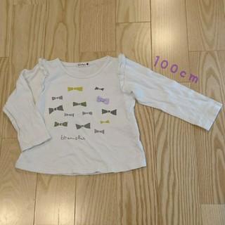 Branshes - 長袖Tシャツ(古着/白/100cm)