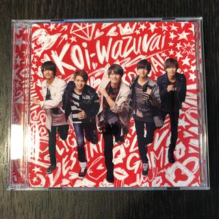Johnny's - koi-wazurai 初回A
