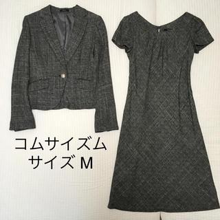 COMME CA ISM - コムサイズム* ワンピーススーツ ツイード ラメ 結婚式 入学式 ママ 美品!