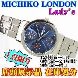 MICHIKO LONDON - 在庫処分 Michiko London ミチコロンドン レディース
