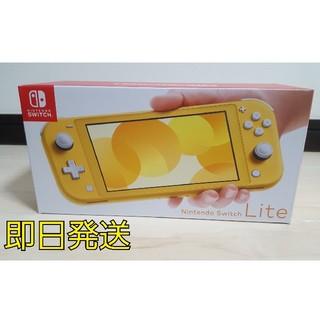 ニンテンドースイッチ(Nintendo Switch)のニンテンドースイッチ ライト イエロー 本体 新品・未開封(家庭用ゲーム機本体)