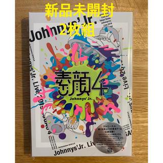 ジャニーズJr. - 【新品未開封】ジャニーズJr.素顔4(期間生産限定版)DVD 匿名発送に変更可